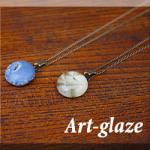 新ブランド《Art-Glaze》スタート